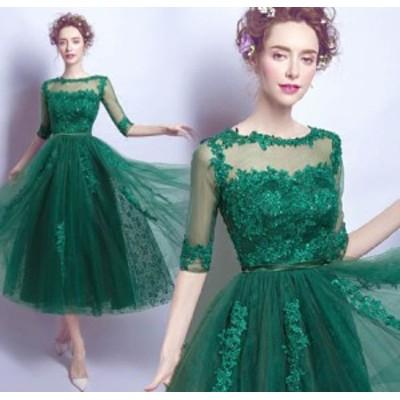 ナイトドレス ワンピース ミモレ丈 五分袖 透け感レース チュールスカート食事会 お呼ばれドレス 結婚式・二次会に最高