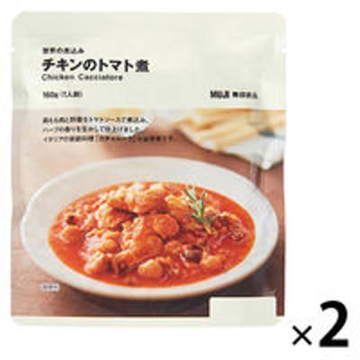 良品計画無印良品 世界の煮込み チキンのトマト煮 160g(1人前)2袋 良品計画<化学調味料不使用>