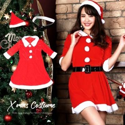 サンタ コスチューム コスプレ クリスマス コスプレ サンタコスサンタ 衣装 サンタ ワンピース 帽子 赤