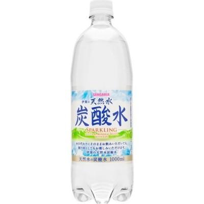 伊賀の天然水炭酸水(スパークリング) (1L*12本入り)
