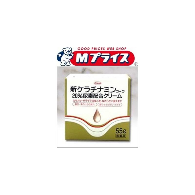 尿素 クリーム 配合 コーワ ケラチナミン 20