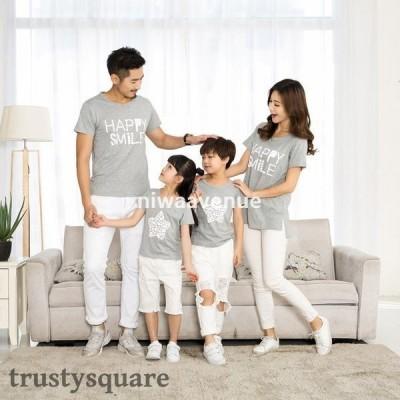 ペアルック 親子服 Tシャツ 夏物 ペアルック 家族お揃い トップス かわいい 半袖 韓国ファション こども服 パパ ママ