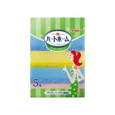 キクロン ハートホーム キッチンスポンジ ソフト 5コ入りパック(台所用スポンジ)