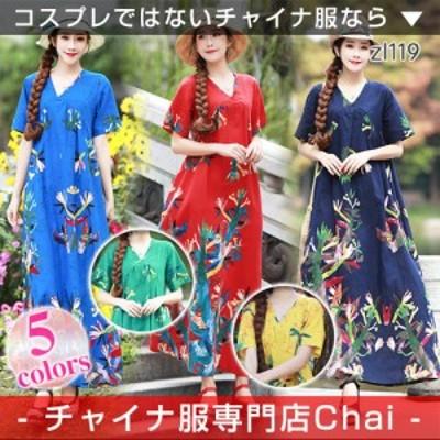 チャイナ服 ゆったり ワンピ 半袖 ロング ワンピース チャイナドレス 普段着 舞台 衣装 民族 中国風 zl119
