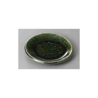 (業務用・楕円皿)織部タタラ丸皿(入数:5)