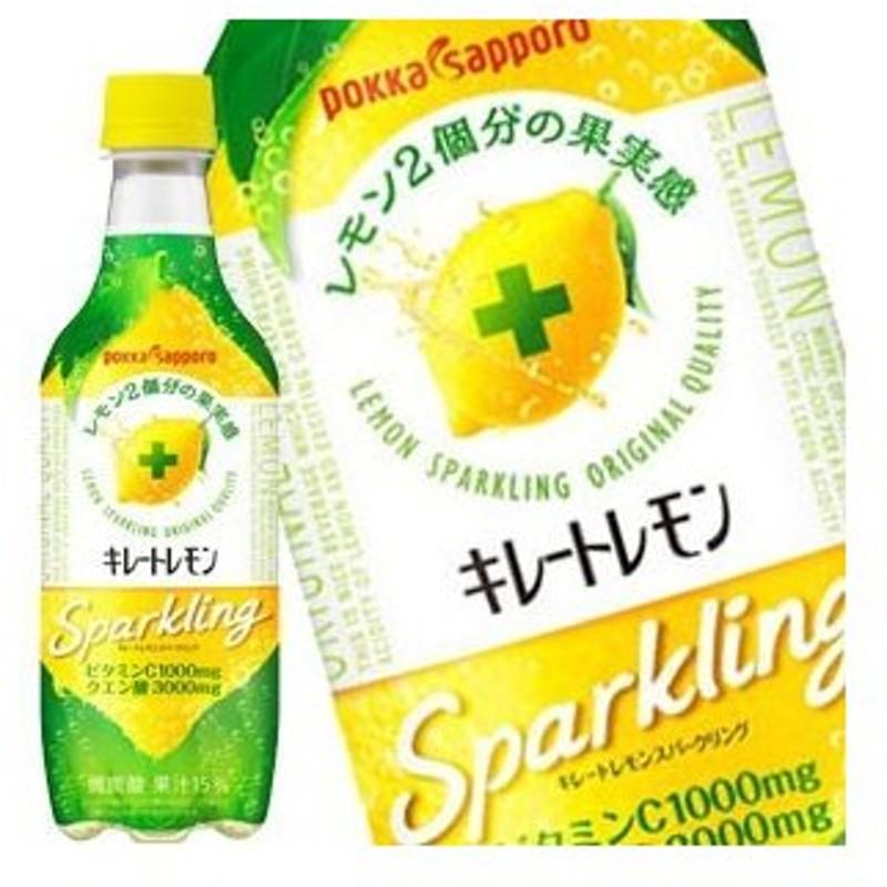 キレート レモン スパークリング