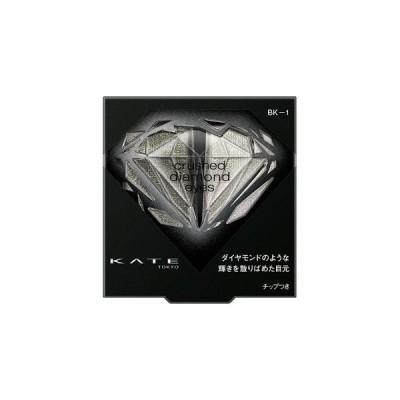 カネボウ ケイト クラッシュダイヤモンドアイズ BK−1 2.2g