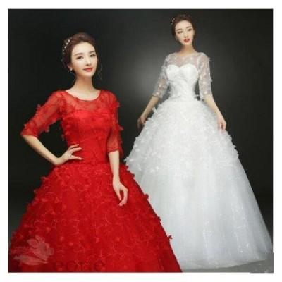 ウエディングドレス ロング 白 赤 花 超豪華 お呼ばれ 袖あり 肩隠し袖隠し 上品着痩せ 結婚式 二次会 演奏会 花嫁 披露宴 撮影 編み上げ式人気