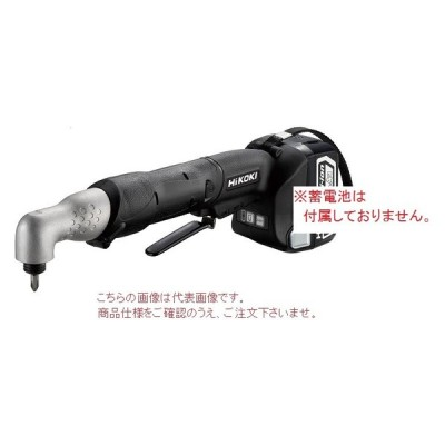 HiKOKI コードレスコーナインパクトドライバ(本体のみ) WH14DCL(NN) (WH14DCL-NN) (蓄電池・充電器・ケース別売)
