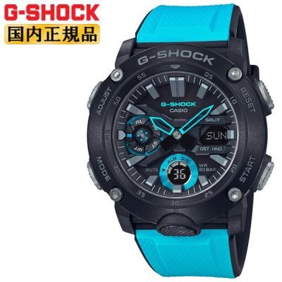 カシオ Gショック カーボンコアガード構造 ブラック&ブルー GA-2000-1A2JF CASIO G-SHOCK デジタル&アナログ コンビネーション 腕時計