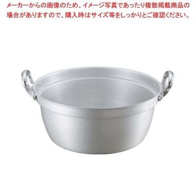 キングアルマイト 打出 料理鍋(目盛付)24cm【 ガス専用鍋 】