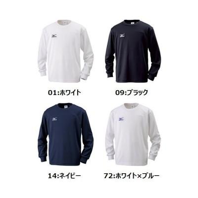 MIZUNO ナビドライ長袖Tシャツ 32JA6427 吸汗 速乾 ジュニア※発送目安はカートで確認ください