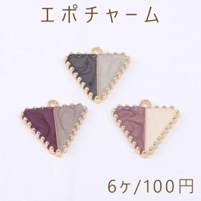 エポチャーム 三角形 1カン 20×20mm ゴールド(6ヶ)