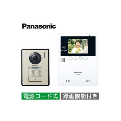 VL-SE35KL パナソニック Panasonic カラーテレビドアホンセット 2-2タイプ 基本システムセット 約3.5型カラー液晶 LEDライト 録画機能付き