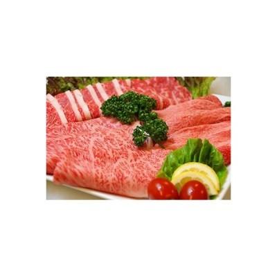 えびの市 ふるさと納税 宮崎牛すきやき食べ比べ6点セット(1.4kg)
