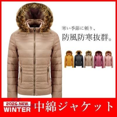 中綿ジャケット 中綿ダウンジャケット レディース キルティングジャケット 防風防寒 高品質 暖かい クリスマス ファーフード付き 秋冬 通勤 ギフト 2020