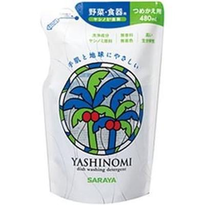 ds-2183185 (まとめ)サラヤ ヤシノミ洗剤480mL 詰替 1本【×10セット】 (ds2183185)