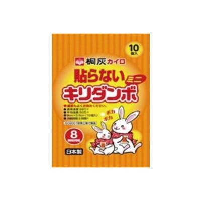 キリダンボ 貼らないミニサイズ10個 桐灰【RH】【店頭受取対応商品】