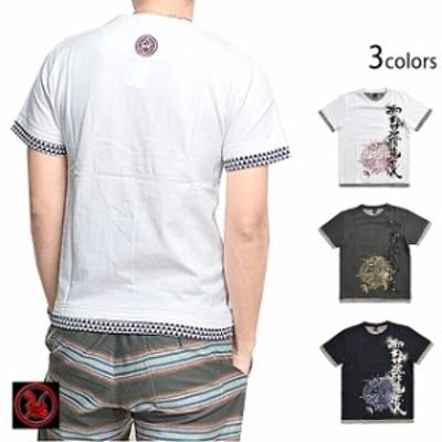 雲蒸龍変柄フェイクレイヤード半袖Tシャツ クロップドヘッズ 和柄 和風 竜 CROPPED HEADS