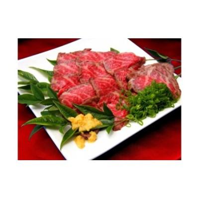 牛たたきと名倉商店のおいしいポン酢セット_0910