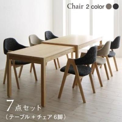 ダイニングテーブルセット 6人用 北欧モダンデザインスライド伸縮テーブルダイニング 7点セット テーブル+チェア6脚 W135-235