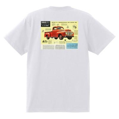 アドバタイジング フォード Tシャツ 白 1055 黒地へ変更可 1950 ビクトリア クレストライナー シューボックス f1 ホットロッド ロカビリー