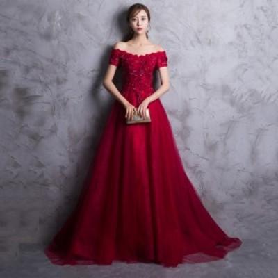 Aラインのオフショルダーカラードレス♪豪華な会場でも映える大人なドレス彡オーダーメイド可彡ドレス