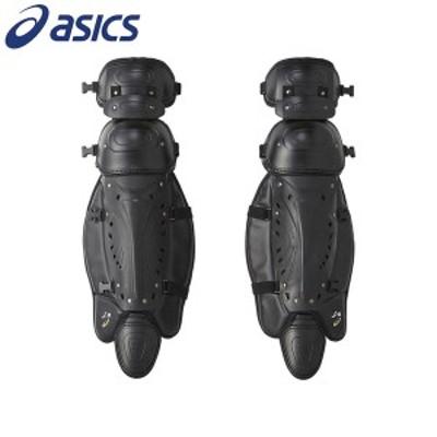 アシックスベースボール(asics/野球) ソフトボール用レガーズ BPL660-90
