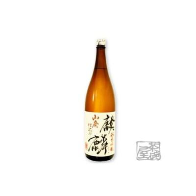麒麟 山廃造り 純米吟醸 1800ml 日本酒