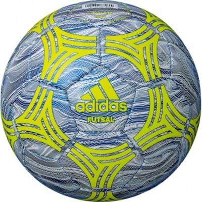モルテン タンゴ フットサル 検定球 3号球 フットボールブルー AFF3635B