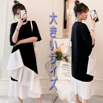 [55555SHOP]韓国ファッション★レディース 半袖 ワンピース ゆったり 大きいサイズ シンプル