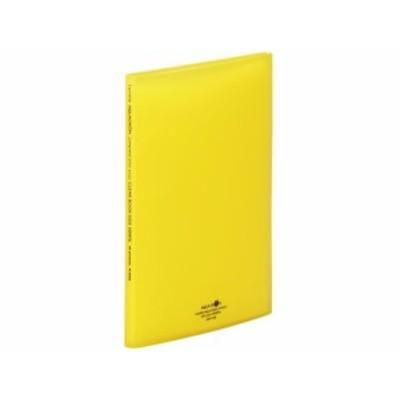 AQUA DROPs クリヤーブック[サイドベンツ] A4 黄 リヒトラブ N5040-5
