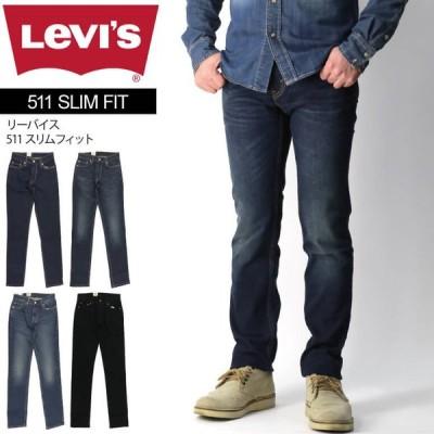 (リーバイス) Levi's 511 スリムフィット ストレッチ デニム パンツ メンズ レディース [父の日 プレゼント]