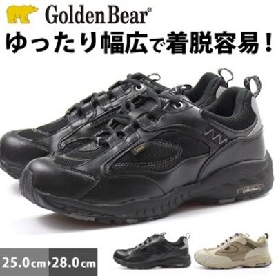 スニーカー メンズ ゴールデンベア ローカット 靴 幅広 ワイズ 4E 相当 ゆったり ファスナー 反射材 Golden Bear GB-007A 秋新作