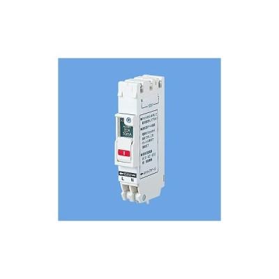 パナ コンパクト漏電ブレーカSHE型 2P1E 15A 15mA BSHE21521