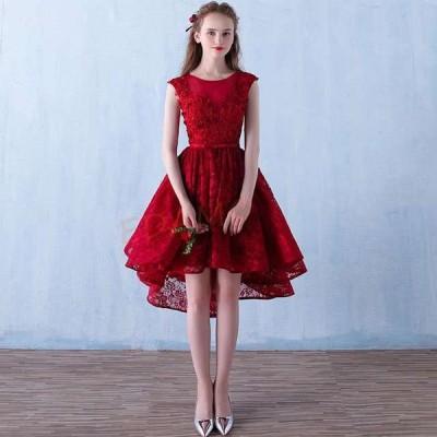 ミニドレス レース ノースリーブ Aラインドレス ショート丈 ワイン赤 成人式ドレス 20代 背開き 編み上げ 結婚式ドレス 二次会 お呼ばれドレス