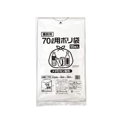 伊藤忠リーテイルリンク ポリゴミ袋(メタロセン配合)半透明70L 15枚入り×20パック 低密度ポリエチレン GMH-702