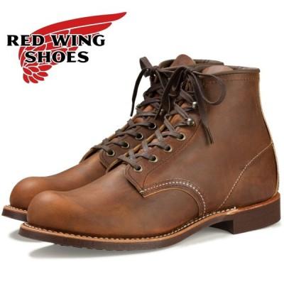 """レッドウィング ブラックスミス 正規品 RED WING BLACKSMITH 3343 [Copper """"Rough & Tough""""] ブーツ メンズ レディース レースアップブーツ プレーントゥ"""