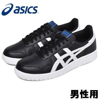 アシックス ジャパン S 男性用 ASICS JAPAN S 1191A163 メンズ スニーカー(01-13280690)