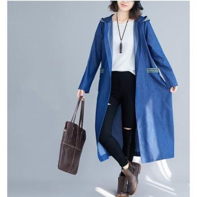 デニム コート レディース ロングコート チェスターコート フード付き 大きいサイズ カジュアル 春 秋 大人 上品 ゆったり ジャケット おしゃれ