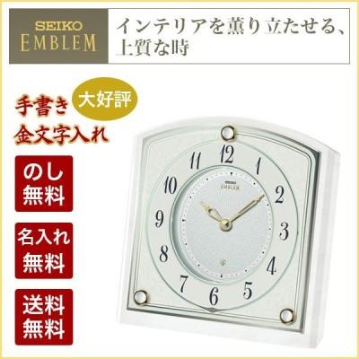セイコー 置時計 クロック SEIKO EMBLEM エンブレム エムブレム 清楚で優しい印象を引き立てる白蝶貝の飾りが魅力の小さな置時計 HW588W