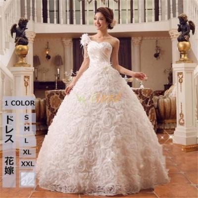 ウェディングドレス ワンピース ブライズメイドドレス 花嫁ドレス 大きいサイズ 体型カバー ホワイトドレス 花嫁 結婚式 披露宴 エレガンス フォーマル キレイ