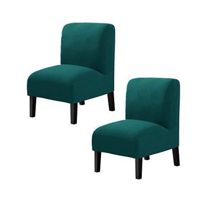 WOMACO アームレスアクセントチェアスリップカバー ストレッチアクセントスリッパ 椅子カバー 取り外し可能 特大椅子家具プロテクター スリップカバ