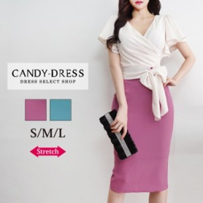 S/M/L 送料無料 Luxury Dress ストレッチ無地×カシュクールウエストリボンフレアスリーブ半袖タイトミディドレス RB200202 韓国ドレス