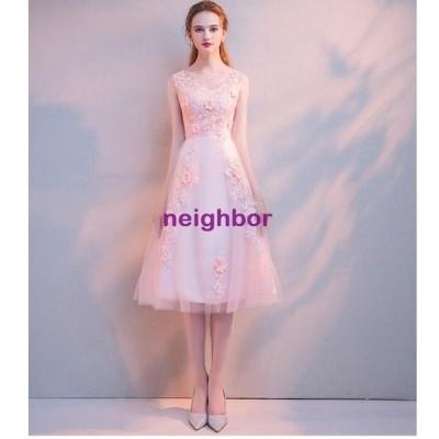ナイトドレス ミモレドレス パーティードレス ウエディングドレス 結婚式 二次会 衣装 舞台 披露宴 演奏会 発表会 ピアノ 大きいサイズ イベント用