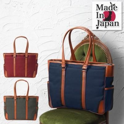 トートバッグ メンズ ナイロン 大きめ 撥水 ファスナー 日本製 国産 豊岡 軽量 ビートテックス 大容量 A4 B4 肩掛け 手提げバッグ