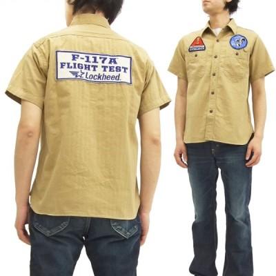 バズリクソンズ コントラクターシャツ BR37270 BUZZ RICKSON'S スカンクワークス 東洋エンタープライズ カーキ 新品