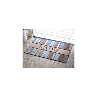 東谷/あづまや  玄関ドアマット 76×46cm HOME Aタイプ LFS-753B
