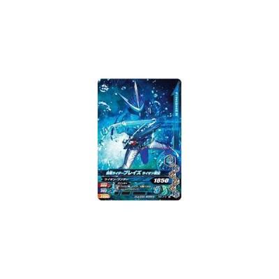 ガンバライジング ZB5-013 仮面ライダーブレイズ ライオン戦記 (N)