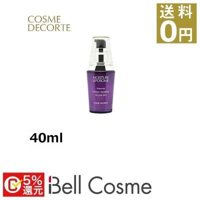 コスメデコルテ モイスチュアリポソーム  40ml (美容液)